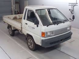 Japanese Used Cars Exporter | Dealer Trader Auction | Cars SUV ... Pickup Truck Thames Trader Car Ram Free Commercial Clipart Rent Nissan 370z Cars Dubai Abu Dhabi On Auto Uae File1984 Ford 2door 260104jpg Wikimedia Commons Enterprise Sales Certified Used Trucks Suvs For Sale Commercial Truck Cool And Crazy Food Autotraderca Big 1920 New Specs Escape Pickup Png Wikipedia Stricklands Chevrolet Buick Gmc Cadillac In Brantford Omurtlak41 Ford Trader