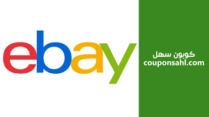 Ebay Coupon - Ebay Coupon Code Save 20% Off Your Order Wayfaircom 10 Off Entire Order Coupon Wayfair 093019 Exp 6pm Coupon Promo Codes August 2019 Findercom How To Generate Coupon Code On Amazon Seller Central Great Strategy Ebay Code For Car Parts Free Printable Coupons Usa 2018 Partsgeek March Wcco Ding Out Deals Beautybay Eagle Rock Ca Patch Sams Club Instant Savings Book 500 Weekender Watches Ace Spirits Hot Promo Codes 40 Off Acespiritscom Coupons Expired 600 Bank Bonus From Chase Danny The Deal Guru Qvc Dec Baby Wipes