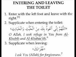 is it sunnah to cover the hair before entering the toilet