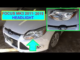 how to remove and replace headlight assembly or headlight bulb