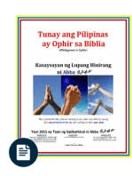Threshing Floor Bible Church by 100 Threshing Floor Meaning In Tagalog What Does Redemption