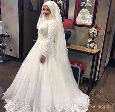 Muslim Lace Long Sleeve Wedding Dresses 2018 New High Neck Floor
