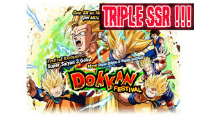 SS3 Super Saiyan 3 Goku DokkanFest Summon Event