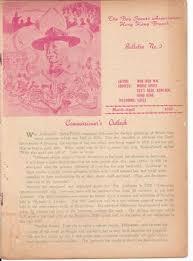 cuisine su馘oise 1951 hong kong scouting gazette the boy scouts association hongkong