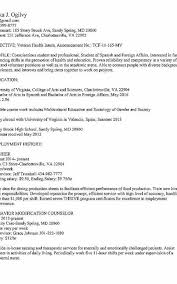 Current College Student Resume Sample Free Templates For Students