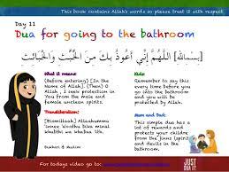 islamic dua for entering bathroom just dua aussie muslim www aussiemuslimkids weebly
