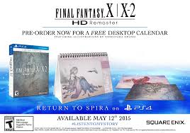 Final Fantasy X Remaster Light Curtain by Psc Final Fantasy Collection And Other Figures Collection