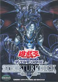 structure deck curse of darkness yu gi oh fandom powered by