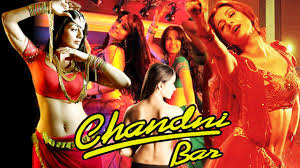Chandni Bar | Based On Mumbai Bar Girls & Underworld Life | Tabu ... 26 Lgbtq Friendly Pubs Bars In Mumbai Gaysi Dance Bar Ban Put On Hold By Supreme Court Youtube Bombay Nightlife Guide Hungry Partier Mumibased Doctor The No Debate The Quint Permits Three Dance Bars In To Operate Under News Latest Breaking Daily July 2015 Page 3 City News For You 6 Needtovisit Night Clubs And Fable Feed Your Mahashtra Raids Conducted At Four 60 Cops Raid Lonavla Bar Updates Things Do