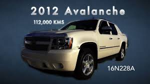 2012 Chevrolet Avalanche LTZ *USED* / White 4X4 / 16n228a | Used ... 2011 Chevrolet Avalanche Photos Informations Articles Bestcarmagcom 2003 Overview Cargurus What Years Were Each Of The Variations Noncladdedwbh Models 2007 Used Avalanche Ltz At Apex Motors Serving Shawano 2005 Vehicles For Sale Amazoncom Ledpartsnow 072014 Chevy Led Interior 2010 Cleverly Handles Passenger Cargo Demands 1500 Lt1 Vs Honda Ridgeline Oklahoma City A 2008 Luxor Inc 2002 5dr Crew Cab 130 Wb 4wd Truck