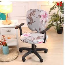 Decorative Computer Office Chair Cover(Buy 4 Free Sgipping) Decorative Chair Coversbuy 6 Free Shipping Alltimegood Ding Room Covers Short Super Fit Stretch Removable Washable Cover Protector Print Office Cube Decor Zone Desk Southwest Wedding Stylists And Faux Linen Sand Summer Promoondecorative 60 Off Today Coversbuy Free Shipping 49 Patio Amazoncom Duck