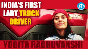 India's First Lady Truck Driver - YOGITA RAGHUVANSHI - YouTube Its Been A Long Road But Im Happy To Be An Hgv Refugee Syrian Lady Driver In Big Truck On The Banked Track At Trc Youtube Women In Trucking Association Announces Its December 2017 Member Bengalurus First Female Garbage Truck Motsports Posed As Car Salesgirl And Shows Male Woman Stock Photos Royalty Free Pictures Driver Filling Up Petrol Tank Gas Station Is Symbol Of Power Cvr News Lisa Kelly A Cutest The Revolutionary Routine Of Life As Trucker Truckers Network Replay Archives Truckerdesiree