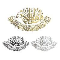 ramadan muslim 3d acryl spiegel wandaufkleber home decor wandbild islamisches wohnzimmer wandtattoo spiegel poster
