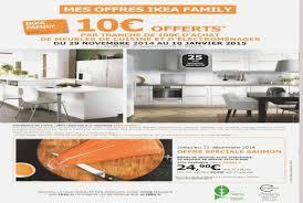 modele de cuisine ikea 2014 promotion cuisine ikea beautiful hostelo