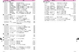 t駘馗harger icones bureau hro00032 1900 mhz gsm cellular phone user manual kihon000 top j2001