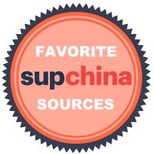 Brief China History