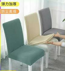 Chair Cover Cover Household Simple Dining Chair Cover Cover ...