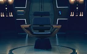 Star Trek Captains Chair by Star Trek Discovery