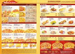 Coupon For Pizza Hut Delivery / Berlin City Nissan Coupons Pizza Hut Master Coupon Code List 2018 Mm Coupons Free Papa Johns Cheese Sticks Coupon Hut Factoria Turns Heat Up On Competion With New Oven Hot Extra Savings Menupriced Slickdealsnet Express Code 75 Off 250 Wings Delivery 3 Large Pizzas Sides For 35 Delivered At Dominos Vs Crowning The Fastfood King Takeaway Save Nearly 50 Pizzas Prices 2017 South Bend Ave Carryout Restaurant Promo Codes Nutrish Dog Food
