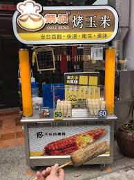 cuisine de a炳 炳叔烤玉米彰化員林店 accueil