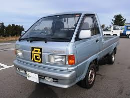 100 Toyota Mini Trucks Stock List Of Used Truck For Sale Japanese Used Cars For Sale