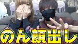 ピアソン (ゲーム実況)