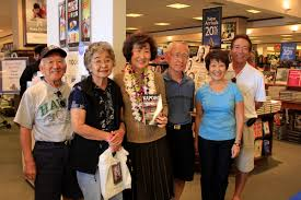 Only In Hawaii…KAPOHO At Barnes & Noble | Frances Kakugawa's Blog 673 Best Bookshops Images On Pinterest Bookstores Inverness Motel 6 Sacramento Dtown Hotel In Ca 59 Motel6com Barnes Noble Kitchen Fox40 Taste The Regions Latest Food Drink Restaurant News For Dec Vegan February 2017 And Nobel Is Legally Obligated To Rel Elysium Artwork 129 Photos 48 Reviews Coffee Tea 280 Beer Week At Palladio 2018 Inc Planning Store With Folsoms Authortimharron Blog Natomas Hashtag Twitter