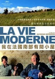 yesasia la vie moderne 2008 dvd taiwan version dvd