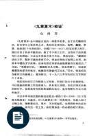 si鑒e de l assembl馥 nationale si鑒e de l assembl馥 nationale 100 images tang dynasty tales