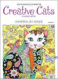 CREATIVE CATS Coloring Book For Children Adult Graffiti Painting ANTI STRESS