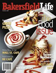 El Patio Mexican Restaurant Bakersfield Ca by Bakersfield Life Magazine October 2014 By Tbc Media Specialty