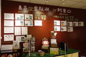 location de chambre meubl馥 chambre meubl馥 100 images chambre adulte color馥 100 images