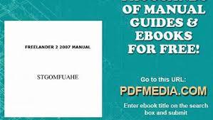 Seagate Freeagent Goflex Desk Manual by Freelander 2 2007 Manual Video Dailymotion