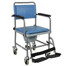 montauban siège percé chaise garde robe à roulettes kelis dupont médical