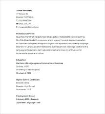 Tutor Resume Sample Private Nursing Lecturer