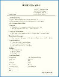 Sample Resume Educational Qualification Valid Technical Skills Examples For Career