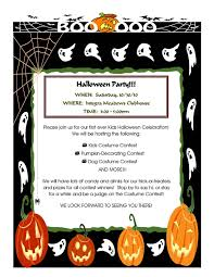 Office Pumpkin Decorating Contest Rules by Halloween Office Party Flyer Halloween Door Decorating Contest