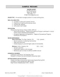 Clothing Store Resume - Focus.morrisoxford.co Retail Store Manager Resume Sample Cv Examples Uk India Assistant Fashion Templates Fashion Resume Mplates Free Dation Letter Template Inspirational Designer Samples Visualcv Design Tjfsjournalorg Ylist Rumes Focusmrisoxfordco Degree Certificate Pdf Best Of Associate Deg Luxury Mplate Sarozrabionetassociatscom Stylist Cover Personal Shopper 7k Top 11 Fantastic Experience This Information Guide 12 Different Copywriter 2019 Pdf