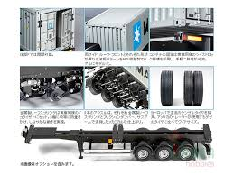 Truck Trailer: Rc Truck Trailer For Sale Tamiya F104 6x4 Tractor Truck Rc Pinterest Tractor And Cars Tamiya Booth 2018 Nemburg Toy Fair Big Squid Rc Car Semi Trucks Cabs Trailers 114 Scania R620 6x4 Highline Truck Model Kit 56323 Buy Number 34 Mercedes Benz Remote Controlled Online At Rc Leyland July 2015 Wedico Scaleart Carson Lkw Truck Tamiya King Hauler Chromedition Road Train In Lyss Wts Globe Liner Shell Tank Trailer Radio Control 110 Electric Mad Bull 2wd Ltd Amazon Toyota Tundra Highlift Towerhobbiescom My Page