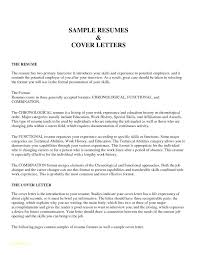 Examples Of Cover Letter For Retail Jobs Example A Job Resume With No Experience Application Cop