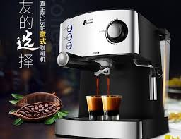 ChinaFxunshi MD 2007 15bar High Pressure Steam 16L Coffee Machine Italian Maker Espresso