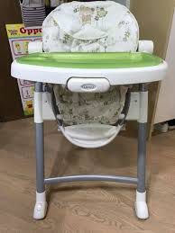 Graco Contempo High Chair BB餐椅, Babies & Kids, Parents, Babies ... Beautiful Ideas Baby Girl High Chair Graco Contempo Dolce High Chairs Boosters Walmartcom Baby Carriers Big Rig Truck Seats Car Seat Register 4 In 1 Mickey Mouse Decorating Kit Fniture Walmart Portable Chairs At Cosco Simple Fold Products Pinterest 4moms Chair Starter Set Babies R Us Disney Sc St Sears Babyadamsjourney Replacement Cover Harmony Litlestuff Styles Trend Design