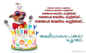 Graphics For Friend Malayalam Graphics