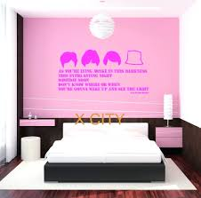 Wall Arts The Stone Roses Lyrics Large Art Quote Bedroom Sticker Decal Removable Vinyl