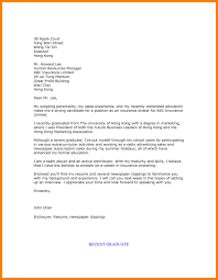 9 graduate cover letter example