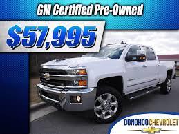 100 Truck Rental Huntsville Al Chevrolet Silverado 2500 S For Sale In AL 35801