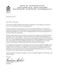 Letter from Beth El s President Beth El CongregationBeth El