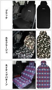 Custom Truck Seat Covers Camo. Sportsman Camo Covers Camouflage ... Dalo Motoring Is St Louis Msouris Best Custom Car Shop That Has Truck Covers Usa American Rack Extreme Youtube Custom Fit Caltrend Seat For Jackies 2012 Dodge Ram 2500 Gray Durafit Car Van Trailer Tarp All Purpose Tonneau Presented By Andys Auto Sport Pick Up Bench Is There Source Forch Classic Parts Talk Alinum Bed Cover Used As Snowmobile Deck Flickr Best Rated In Helpful Customer Reviews Headache On A Diamondba F250 Bench Seat Cover F Rugged