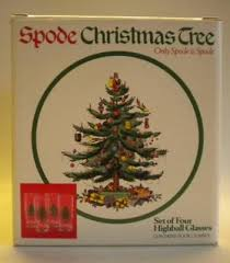 Spode Christmas Tree Glasses by Spode Old Fashioned