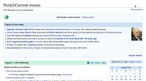 Smashing Pumpkins Wiki Ita by 10 Tricks To Make Yourself A Wikipedia Master Gizmodo Australia